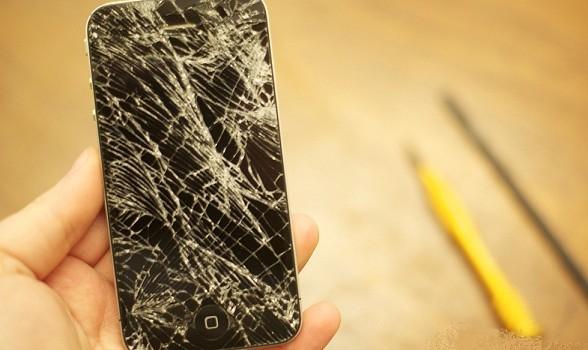 Schimbare display iPhone 4s